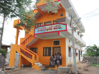NTR Colony